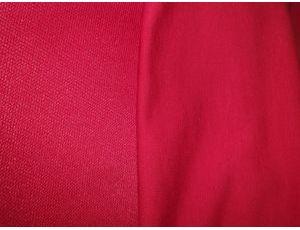 Двунить пенье red