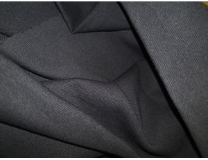 Рибана пенье colour siyah