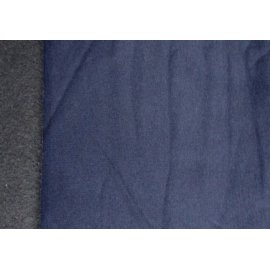 Трёхнить с начёсом пенье тёмно-синяя