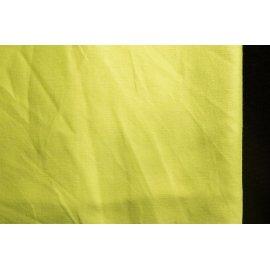 Бенгалин неон жёлтый