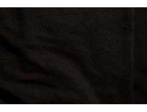 Кулир чёрный
