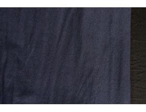 Кулир тёмно-синий