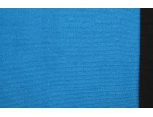 Рибана голубая